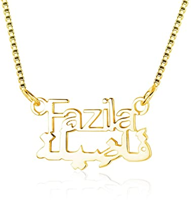 PLATED PERSONALISED ARABIC NAME NACKLACE